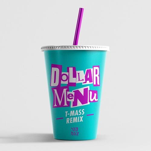 two_friends_dollar_menu_t-mass